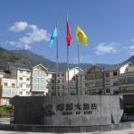 Jiuzhaigou Huangpu Hotel,  Jiuzhaigou
