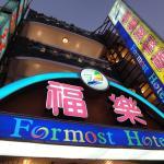 Formost Hotel, Kenting