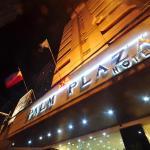 Palm Plaza Hotel, Manila