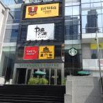Shenzhen He Dong Hotel, Shenzhen