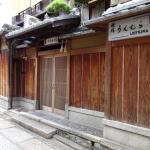 Ryokan Uemura, Kyoto