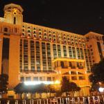 Zhongshan Yihe Grand Hotel, Zhongshan