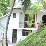 Shady Grove Tourist Bungalow, Kandy