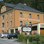 酒店图片: Hotel Gasthof Stefansbrücke, 因斯布鲁克