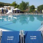 Villaggio Alga Blu,  Vieste