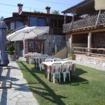 Farma, Taxiárkhis