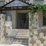 Captain Yiannis Studios & Apartments, Kos Town