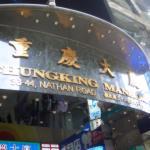 Oriental Pearl Budget Hotel, Hong Kong