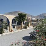 Athina Villa, Perivolos