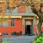 Studios Asteria, Loutra Edipsou