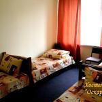 Hostel Oskar, Lviv