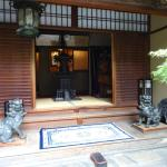 Ikumatsu, Kyoto