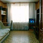Econom Apartments near Orekhovo, Moscow