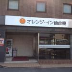 Orange Inn Sendaihigashi, Sendai