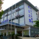 Guilin Tian Hu Hotel, Guilin