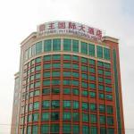 Bawang International Hotel, Guangzhou