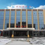 Qingdao Jinzhongtai Hotel, Huangdao