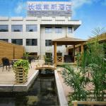 Days Hotel Great Wall Quanzhou, Quanzhou