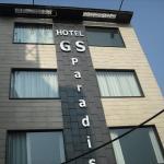 Hotel GS Paradise, Amritsar