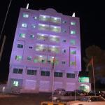 Abu Quboh Hotel Suites,  Amman