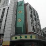 Chaohai Hotel, Shenzhen