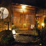 Yadoya Manjiro,  Kyoto