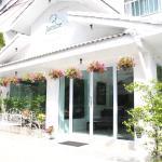Jasmine Chiangmai Boutique Hotel, Chiang Mai