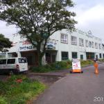 Hallasan Guesthouse, Jeju