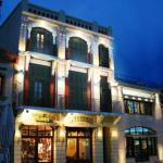 Astoria Hotel Traditional, Komotini