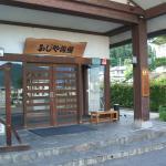Annex Fujiya Ryokan,  Kaminoyama