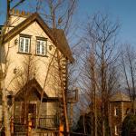 Shangrila Music Villa, Renai