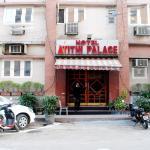 Hotel Atithi Palace, New Delhi