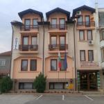 Fotos del hotel: Hotel Vesta, Kazanlŭk