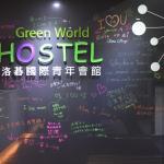 Green World Hostel, Taipei
