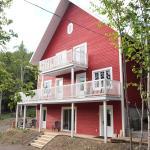 Hotel Pictures: Le Chalet Rouge, New Richmond