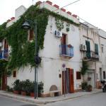 Casa Cipolla, San Vito lo Capo