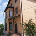 Asteria Guest House,  Yuzhnaya Ozereyevka