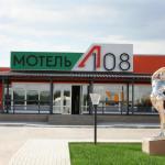 Motel A-108,  Sukhonosovo