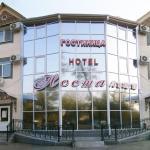 Nostalgy Hotel,  Ussuriysk