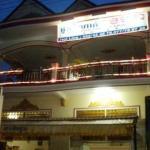 Khemra Guesthouse, Kampot
