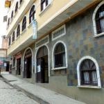 Hotel Pictures: Hostal 1866, Coroico