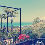 Hotel Pian delle Vigne,  Praia a Mare