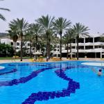 Gai Beach Hotel,  Tiberias