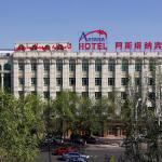 Astana Hotel,  Ürümqi