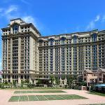 Ariva Tianjin Serviced Apartment, Tianjin