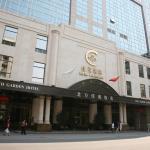 The North Garden Hotel, Beijing