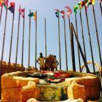 Hotel Magic Land, Dakar