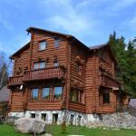 Hotel Pictures: Usadba Veragi, Lahoysk