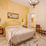 Bed and Breakfast Lecce Centro,  Lecce