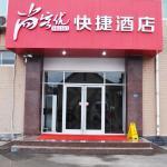 Hotel Pictures: Thank You Hotel Jiyang, Jiyang
